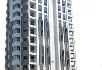 Image for Çukurova - Adana
